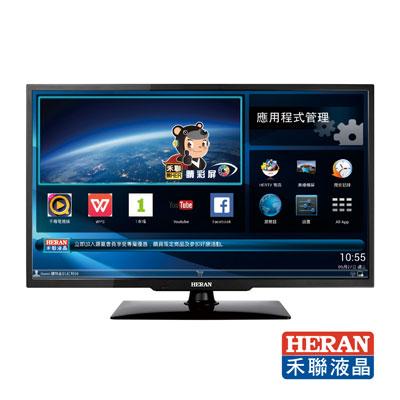 HERAN禾聯 55吋 FHD HERTV 智慧聯網 LED液晶顯示器 HD-55AC3