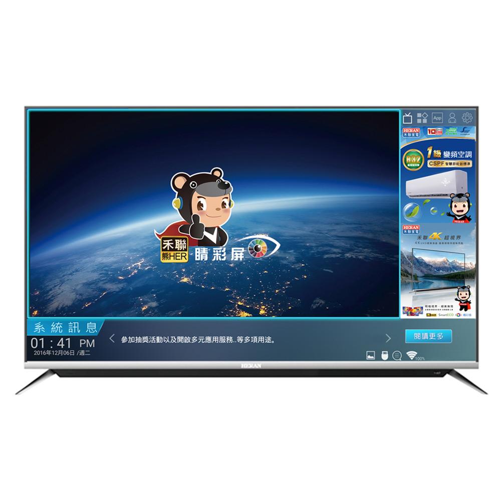 HERAN 禾聯 65型 4K HERTV 智慧聯網LED液晶顯示器+視訊盒(HC-65NC3)