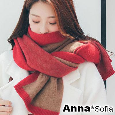 AnnaSofia 馬卡龍雙色拼雙面 厚織仿羊絨大披肩圍巾(櫻紅駝)