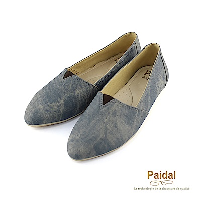 Paidal素色手刷感皮尖頭休閒樂福鞋-灰