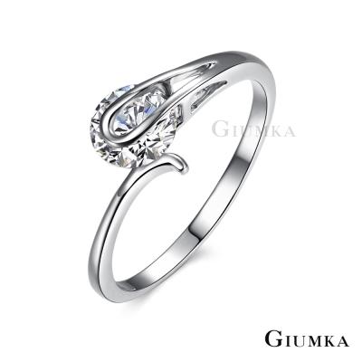 GIUMKA 單鑽夾鑲戒指/尾戒 女戒 八心八箭