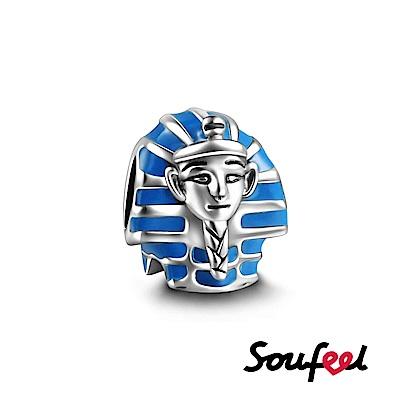 SOUFEEL索菲爾 925純銀珠飾 埃及法老王 串珠
