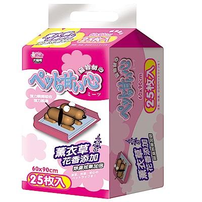 派斯威特-日系寵物甜心抗菌尿墊 薰衣草香-L號25枚