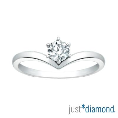 Just Diamond 30分18K金鑽石戒指-衷情