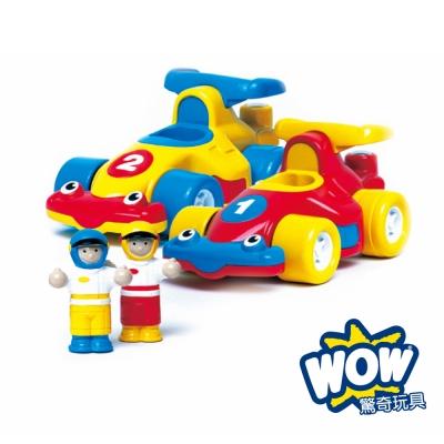 【WOW Toys 驚奇玩具】 方程式小賽車 極速兄弟