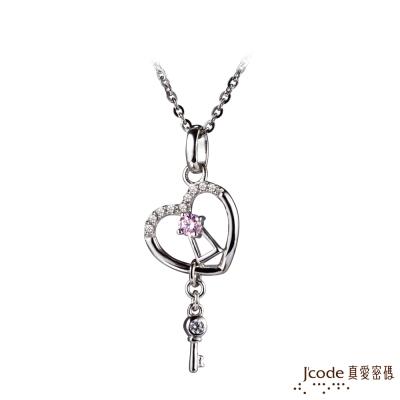 J'code真愛密碼 開心夢境純銀墜子 送白鋼項鍊