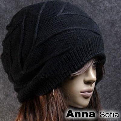 AnnaSofia-立體波線-雙面戴針織帽-酷黑