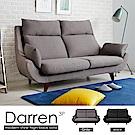 達倫現代風高背機能三人沙發-2色