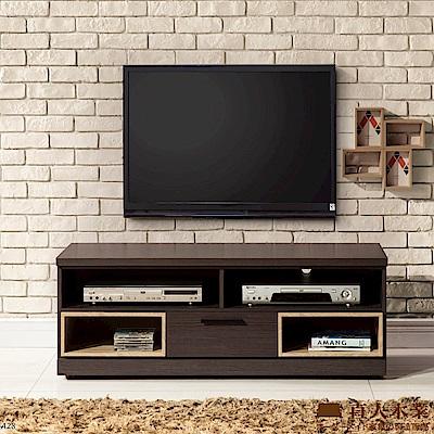 日本直人木業-BOSTON原切木120CM電視櫃(120x40x46cm)
