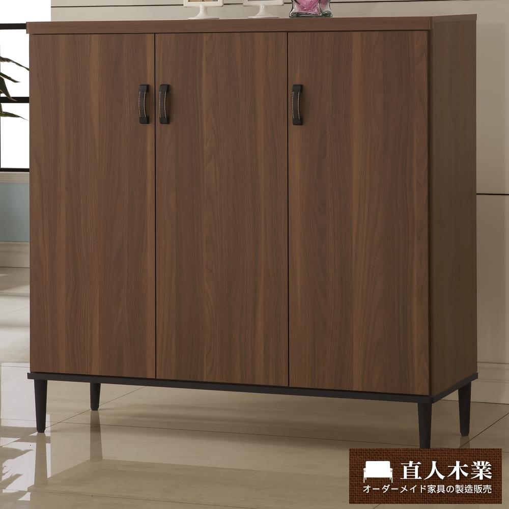 日本直人木業-Industry簡約生活120CM鞋櫃