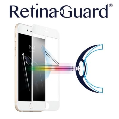RetinaGuard 視網盾 iPhone 7 4.7吋 防藍光鋼化玻璃保護膜 白框款