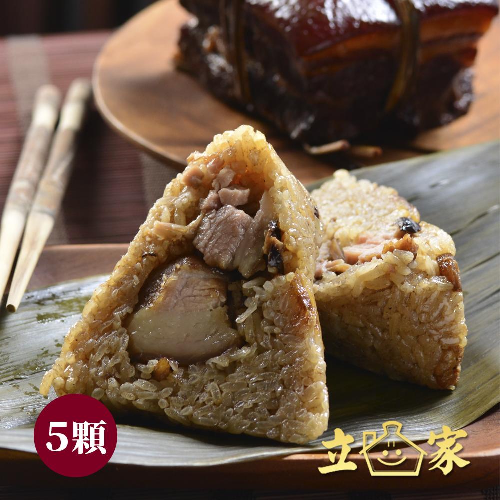【南門市場立家】紹興東坡肉北部粽 5粒組