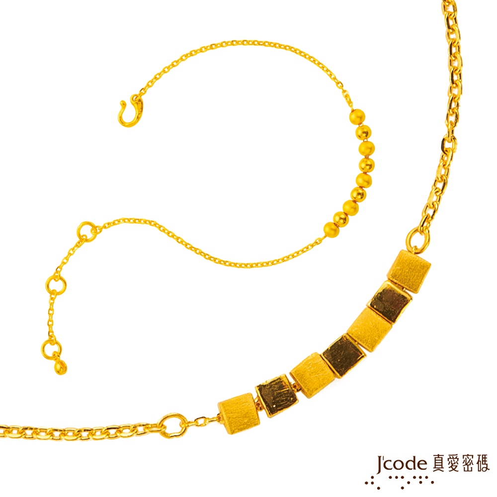 J'code真愛密碼  喜悅黃金腳鍊+風格黃金項鍊