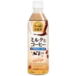 Kirin 小岩井咖啡牛乳飲料(500ml)