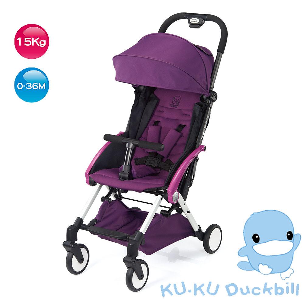 KU.KU酷咕鴨-酷咕鴨時尚輕旅行嬰兒手推車-紫6037