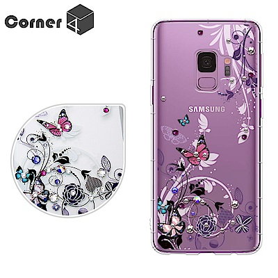Corner4 Samsung Galaxy S9 奧地利彩鑽防摔手機殼-蝶舞