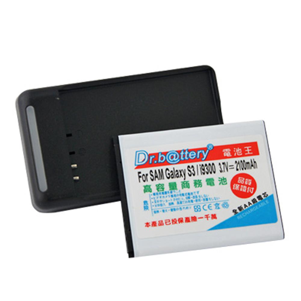 電池王 For SAMSUNG S3 i9300 高容量配件組