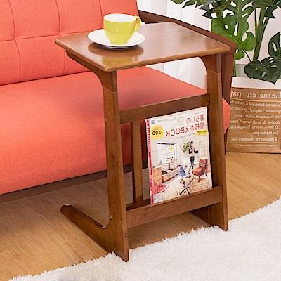 Bernice-森克全實木邊桌/小茶几/雜誌架(柚木色)-DIY-48x45x62cm