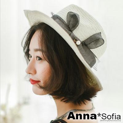 AnnaSofia 兔耳黑紗珠結 防曬遮陽紳士帽爵士帽草帽(奶白系)
