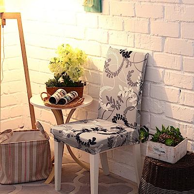 日創優品 超柔涼感高彈力椅套-2入-簡約生活