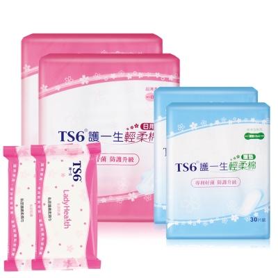 TS 6  益菌輕柔綿 6 件安心組(日用X 2 +柔濕巾X 2 包+護墊X 2 )