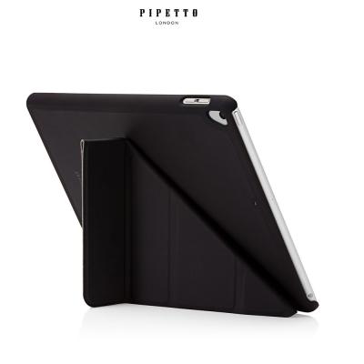 PIPETTO Origami iPad 9.7吋(2017)多角度多功能保護套