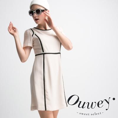 OUWEY歐薇-線條短袖洋裝-粉
