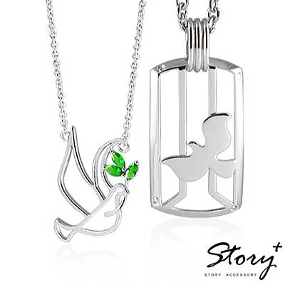 STORY故事銀飾-比翼鳥II - 925純銀對鍊