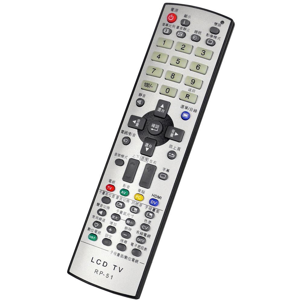 奇美液晶電視遙控器RP-51