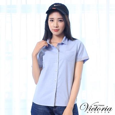 Victoria 素面配細條基本短袖襯衫-女-淺藍