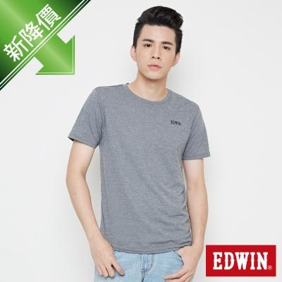 EDWIN 涼感LOGO圓領短袖T恤-男-麻灰