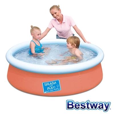 BESTWAY 護環加厚圓型充氣游泳池/戲水池 (橙色)
