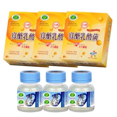 台糖-寡醣乳酸菌-30包-盒-x3盒-贈台糖原味蜆