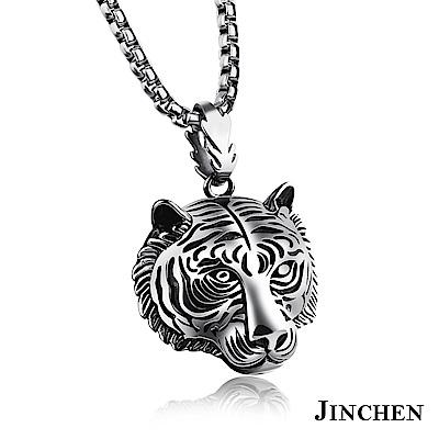 JINCHEN 白鋼老虎頭霸氣項鍊