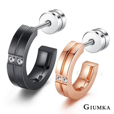 GIUMKA 永恆守護 珠寶白鋼情侶耳環 黑玫 單邊單個