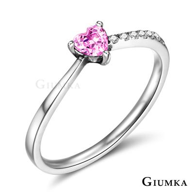 GIUMKA 925純銀戒指尾戒 心有所屬銀色女戒