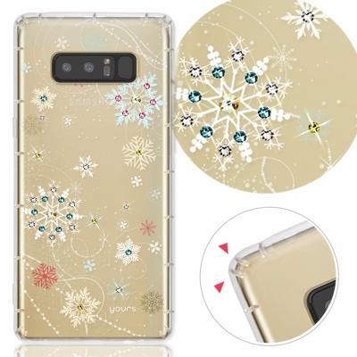 YOURS三星Galaxy Note8奧地利彩鑽防摔手機殼-雪戀
