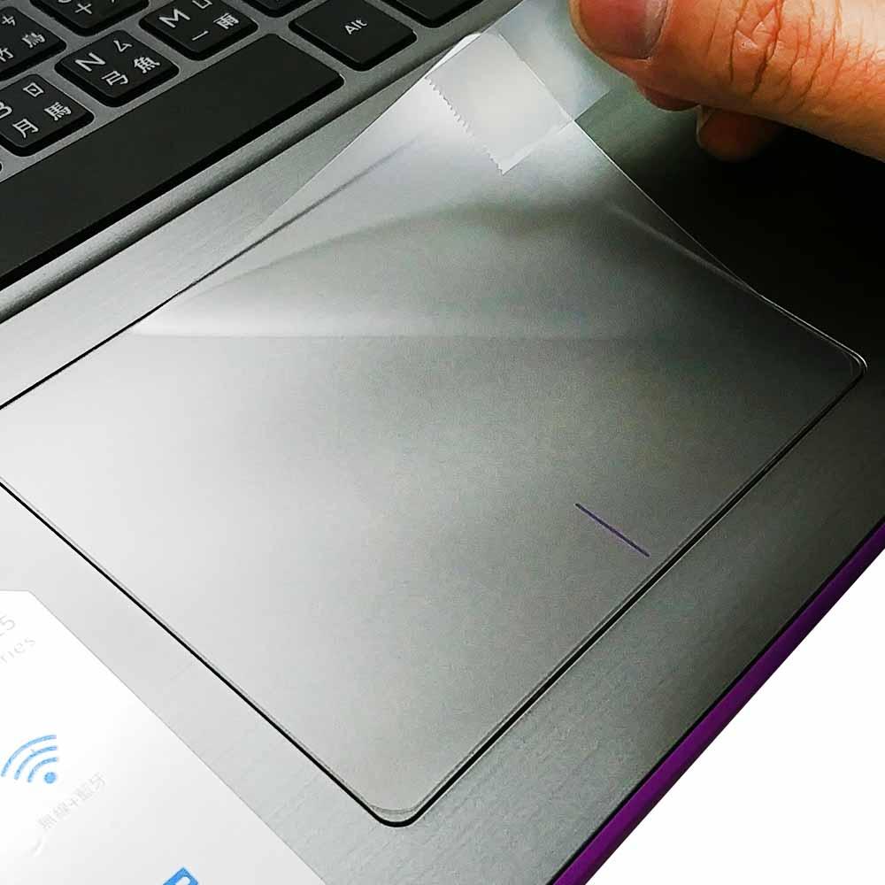 EZstick DELL Inspiron 15 5567 P66F 專用 觸控版 保護貼