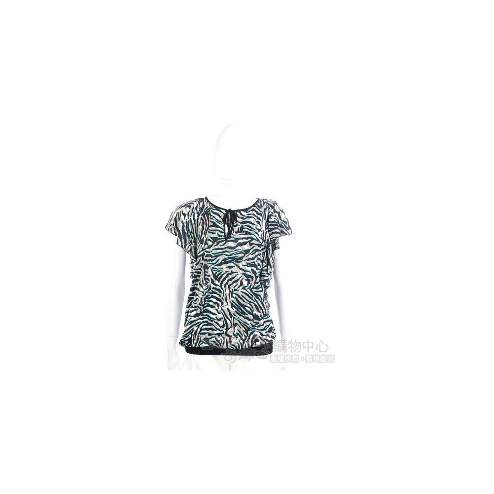 PAOLA FRANI 黑/綠色動物圖騰短袖上衣