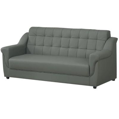 品家居 雲山皮革灰色三人座沙發