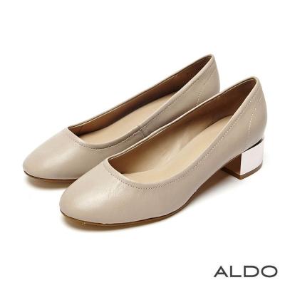 ALDO-真皮原色雙色夾心底圓頭粗跟鞋-氣質裸色