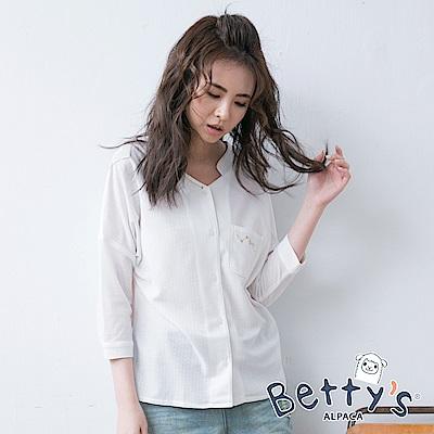 betty's貝蒂思 寬肩繡線長袖襯衫(白色)