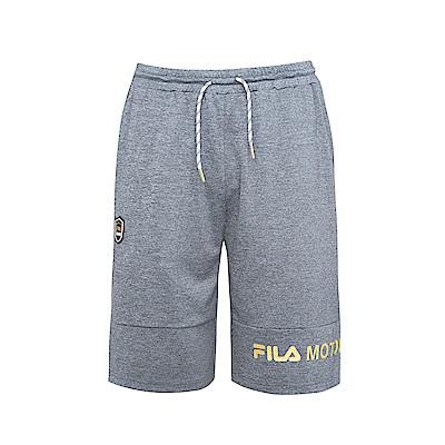 FILA 男吸濕排汗短褲-深麻灰 1SHS-1449-RG