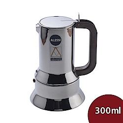 Alessi 義大利 9090 不鏽鋼摩卡壺 咖啡壺 6人份