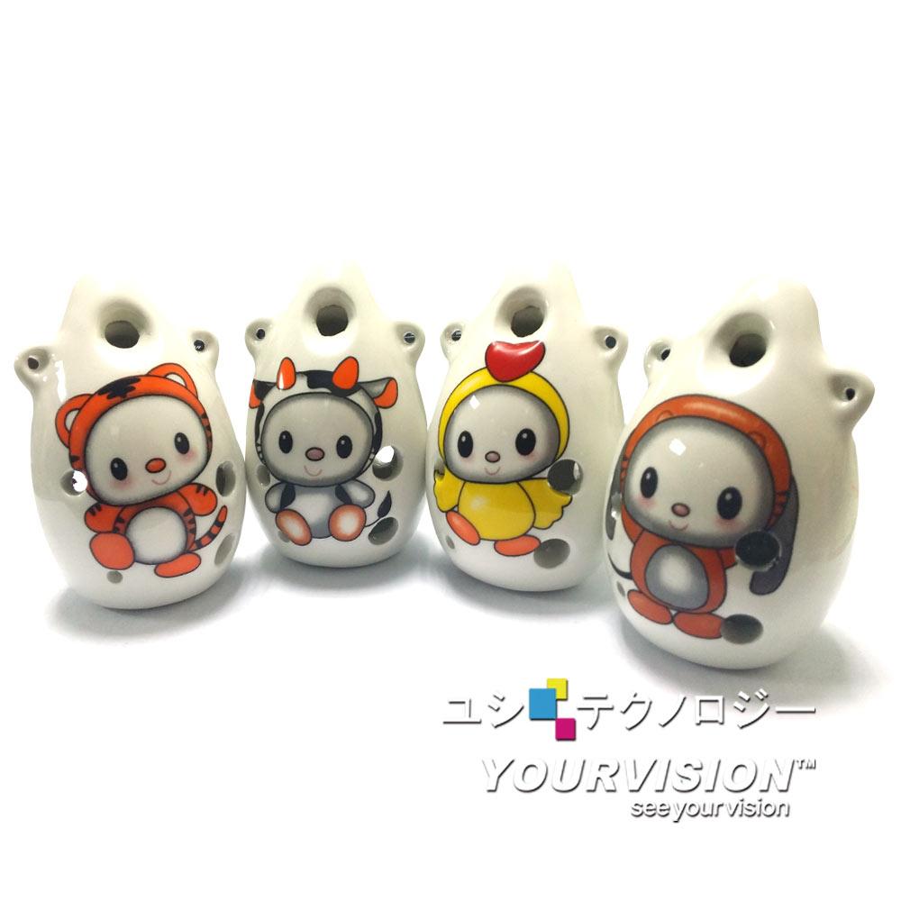 【輕鬆玩音樂】陶製陶笛 十二生肖動物造型