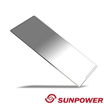 SUNPOWER 150x170 SOFT ND 1.5 軟式漸層 減光方型鏡片...