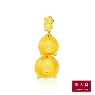 周大福 TSUM TSUM系列 奇奇蒂蒂黃金吊墜(不含鍊)