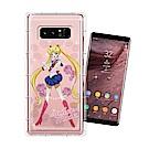 正版美少女戰士 Samsung Galaxy Note 8  空壓安全手機殼(月亮)