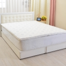 比利時進口 棉柔5cm乳膠床墊 單大3.5尺