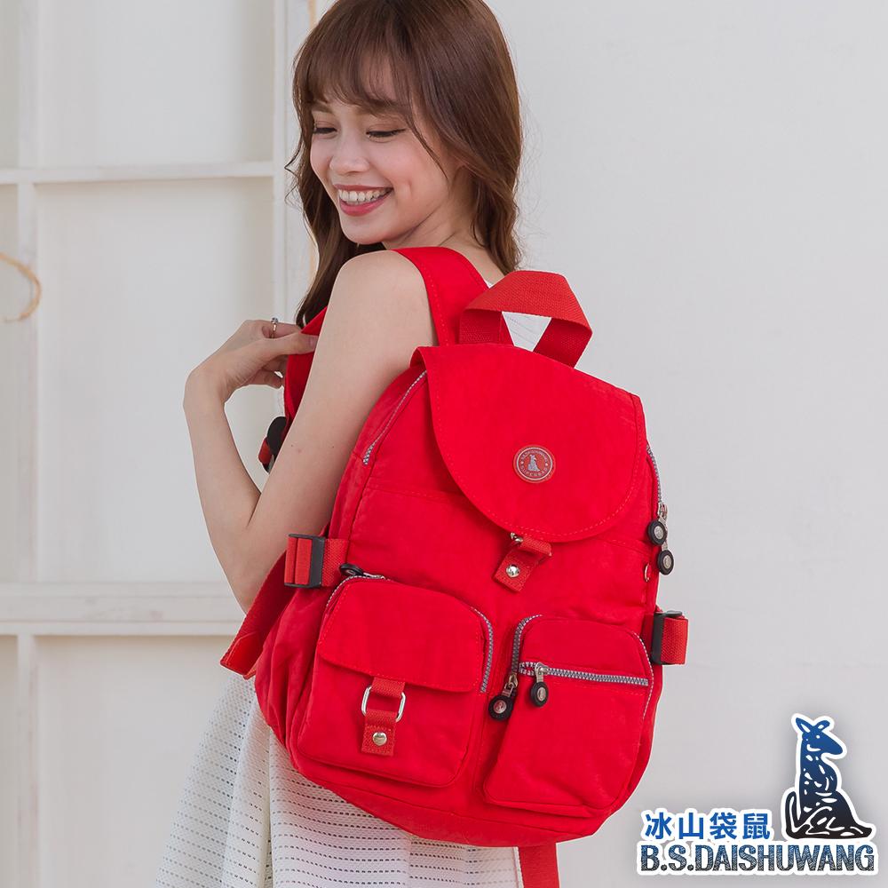 B.S.D.S冰山袋鼠-休閒防水大容量後背包-大紅色